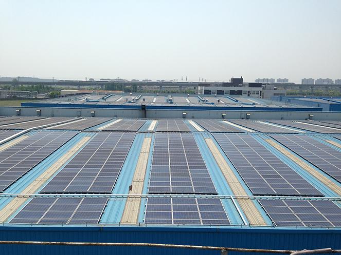 Solar Wind Power Generation System