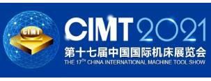 2021 CIMT