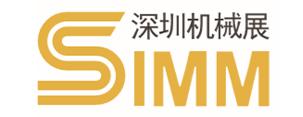 2020 深圳國際機械製造工業博覽會