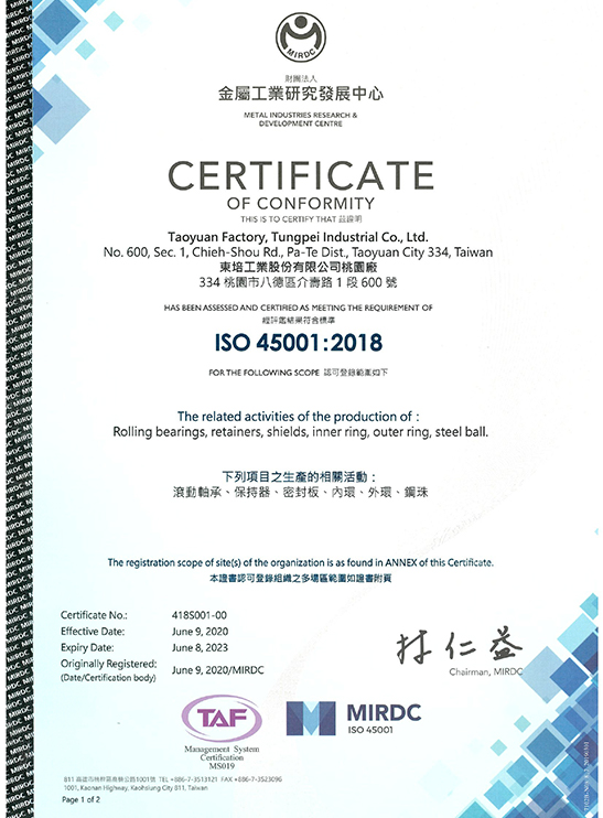 ISO 45001_2018