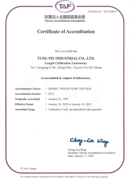 ISO 17025:2017 Zhongli Plant